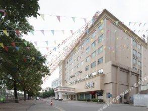 Vienna  3  best hotels (henglan grand hotel)