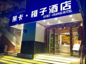 Lucky Orange Hotel
