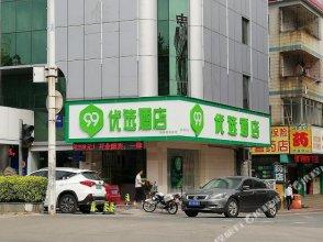 99inn Selected (Dongguan Xiegang Plaza Zhenxing Road)