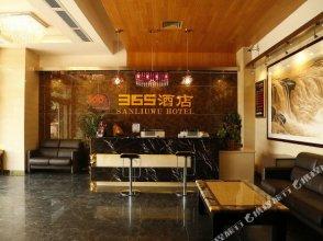 Sanliuwu Hotel