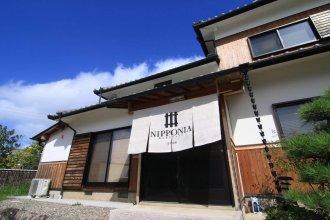 NIPPONIA Sasayama Castle Town Hotel
