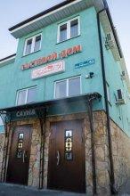 Гостиница Гармония