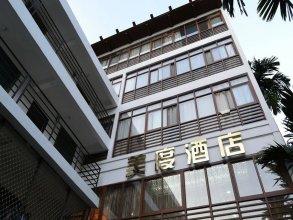 Mei Du Hotel