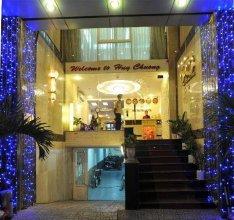 Medal Hotel-Tran Quang Khai (Huy Chuong)