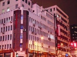 Hanting Hotel Shanghai East Nanjing Road Pedestrian Street