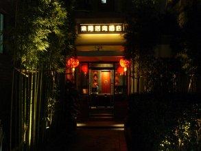 Baolong Homelike Hotel Jingan Branch Shanghai
