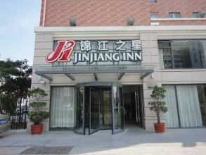 Jinjiang Inn Xiamen Convention & Exhibition Center