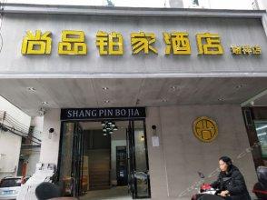 7Days Inn Guangzhou Zengcheng Kaiyuan Road