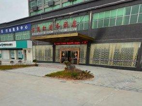 Wanshanghong Business Hotel