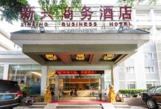 Miya Hotel Guangzhou Shahe Branch
