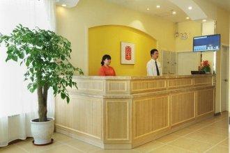 Home Inn (Xiamen Sports Center Binlang Road Lakeview)
