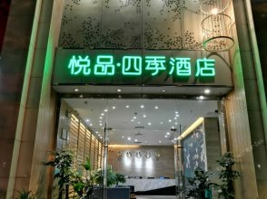 Joyous Seasons Hotel