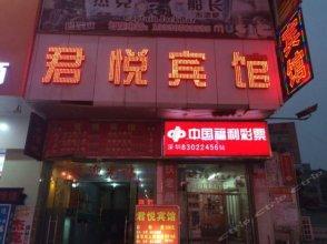 Junyue Hostel (Longhua Dalang)