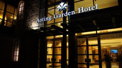 Aoting Garden Hotel