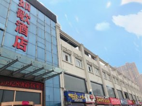 Ruge Business Hotel
