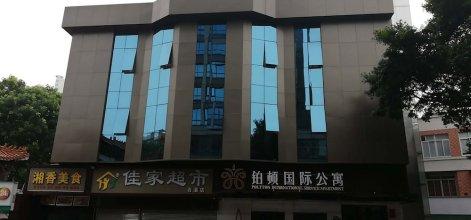 Bodun International Apartment Shixi