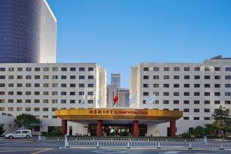5L Hotel Beijing CBD (Former Traders Beijing)