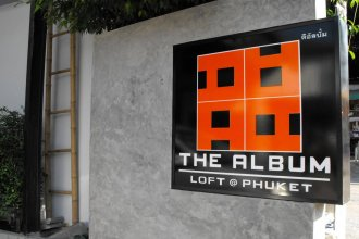The Album Loft at Phuket
