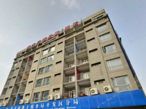 BDA Wanyuan Apartment Hotel
