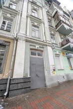 Kiev Accommodation Apart.on Shota Rustaveli st