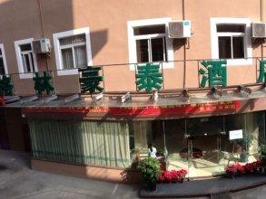 GreenTree Inn Fujian Xiamen University Business Hotel