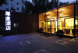 Houdao Hotel