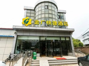 Jinguang Express Hotel (Beijing Capital Airport New International Exhibition Center)