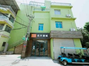 Huakai Mancheng Parent-child Hotel