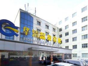 Huaqing SPA Hotel