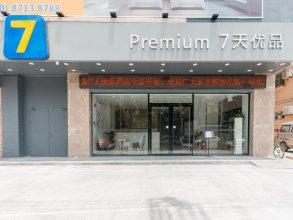 7 Days Premium·Zhongshan Tanzhou Market Centre