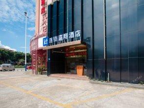 Jiaxiang Business Hotel