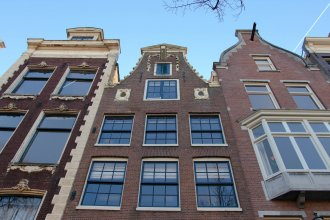 Canal Suites Amsterdam