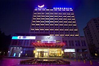 Yuzhou Camelon Hotel