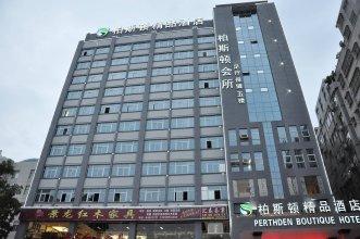 Campanile Hotel (Shenzhen Longcheng Plaza Metro Station)