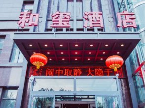 Hexi Hotel (Xi'an Administrative Center)