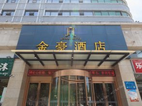Jinhao Hotel (Xi'an Giant Wild Goose Pagoda)