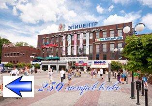 V Serdtse Kaliningrada Apartment