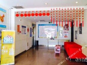7 Days Inn (Beijing Beihai Park)