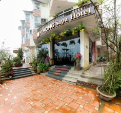 H'mong Boutique Hotel