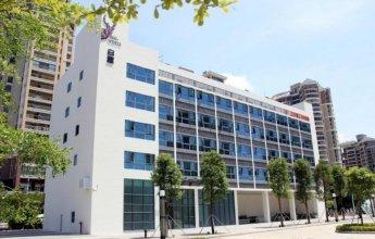 Shenzhen White House Hotel