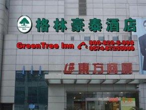 GreenTree Inn Ningbo Tianyi Plaza Hotel