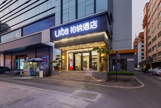 Urba Hotel Baoan Central Area