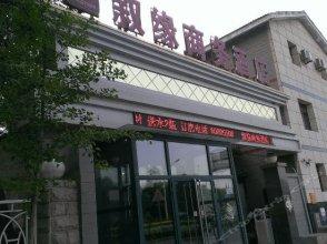 叙缘商务酒店(北京门头沟店)