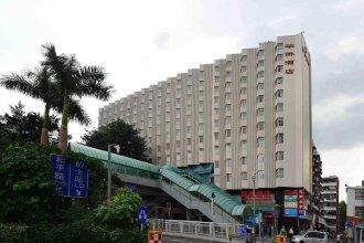 Shenzhen Overseas Chinese Hotel