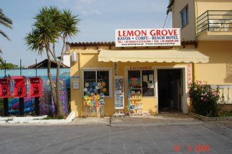 Complex Lemon Grove
