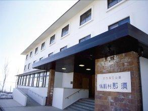 Kyukamura Nasu