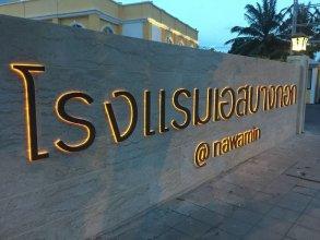 S Bangkok Hotel Navamin