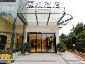 Lavande Hotel Shenzhen University City Subway Station Branch
