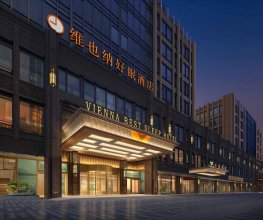 Vienna Best Sleep International Hotel Shenzhen New Airport Branch