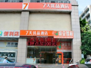 7 Days Premium Shenzhen Nanshan Centre Branch